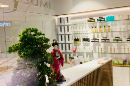 Sopot Atrakcja Gabinet kosmetyczny Yasumi
